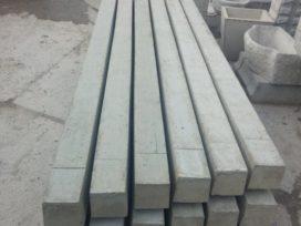 betonski stub kosi 4
